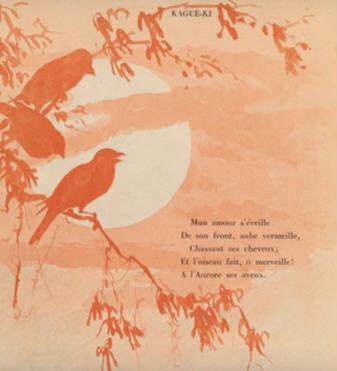 L aube et l oiseau